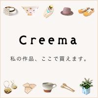 Creema / 水上農園