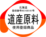 道産食品登録/水上農園