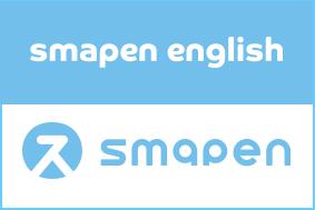 学習塾オンライン英会話レッスン導入サポートパック