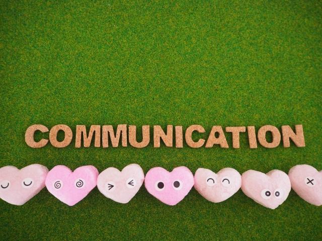 秘伝 コミュニケーションのツボ