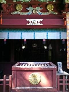 鵜戸神宮 本殿(正面)
