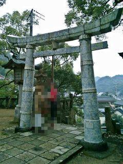 陶山神社 鳥居