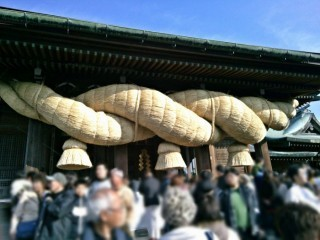 宮地嶽神社 拝殿