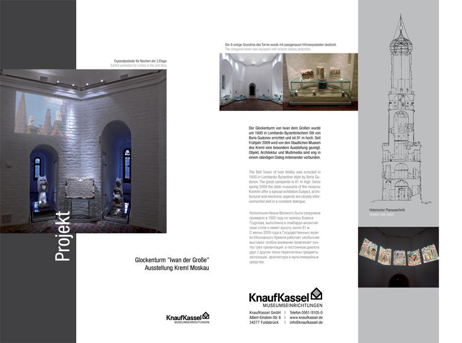 Innenarchitektur Kassel projekt neue galerie kassel sanierung und instandsetzung