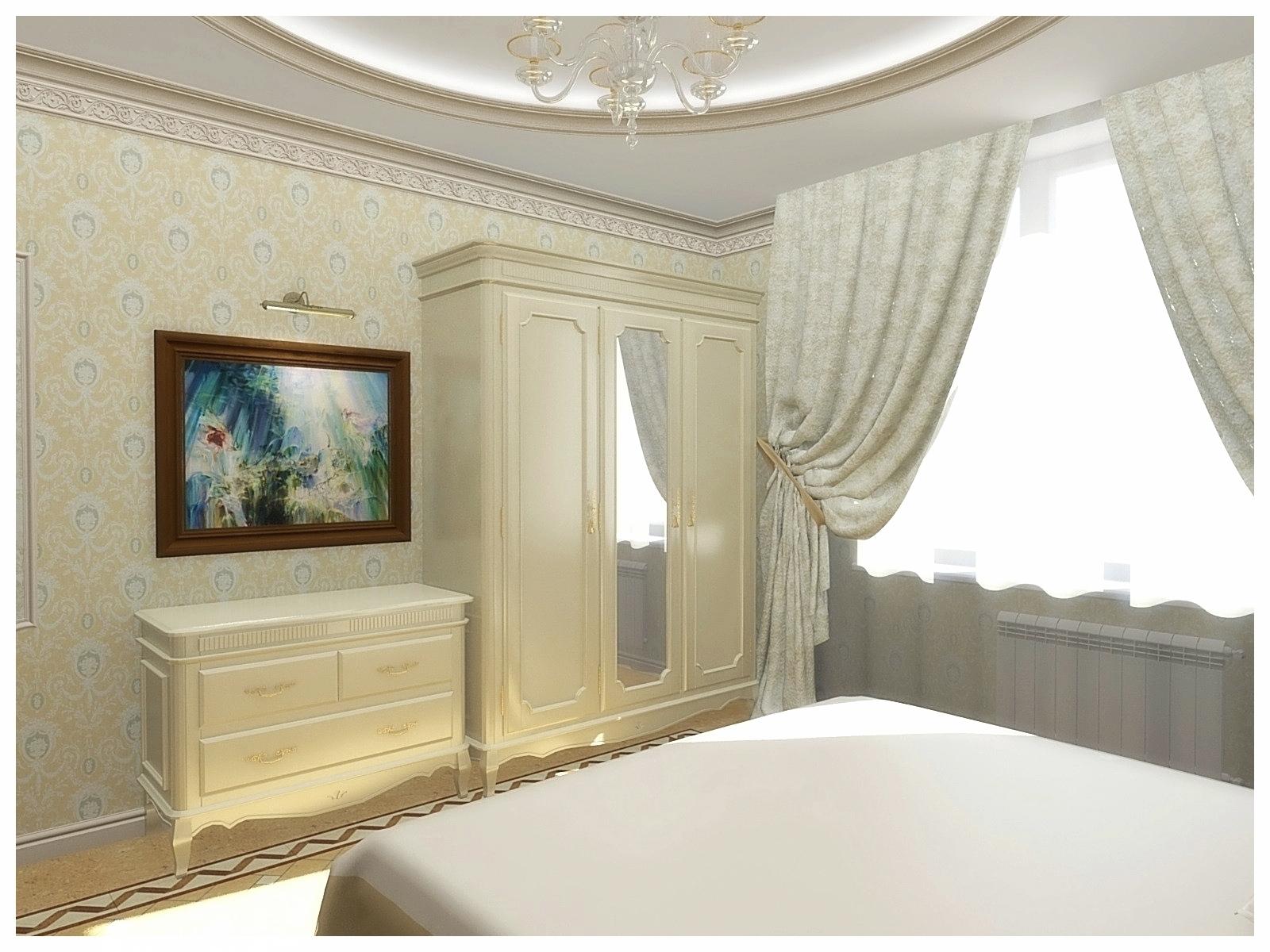 Дизайн интерьеров квартир. Спальня 1.