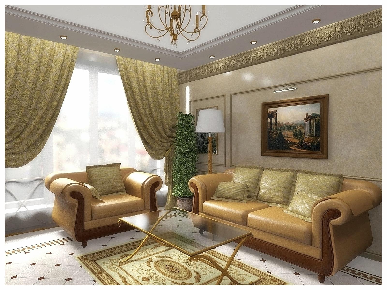 Дизайн интерьеров квартир. Гостиная 1.