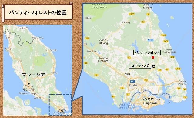 コタ・ティンギ郊外パンティ・フォレストの位置(Googleマップに加筆)。