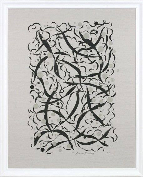 """"""" ORNEMENTAL II """"  2004- Acrylique sur lin-176x142cm."""