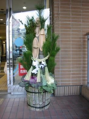 関西の門松