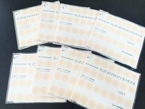 スズキ・メソードCD 1巻~8巻