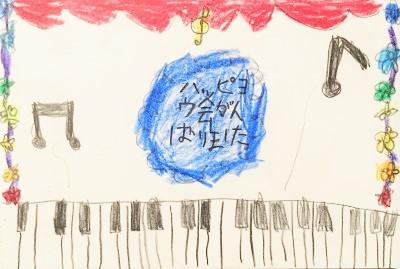 発表会の感想 小学3年生 男の子