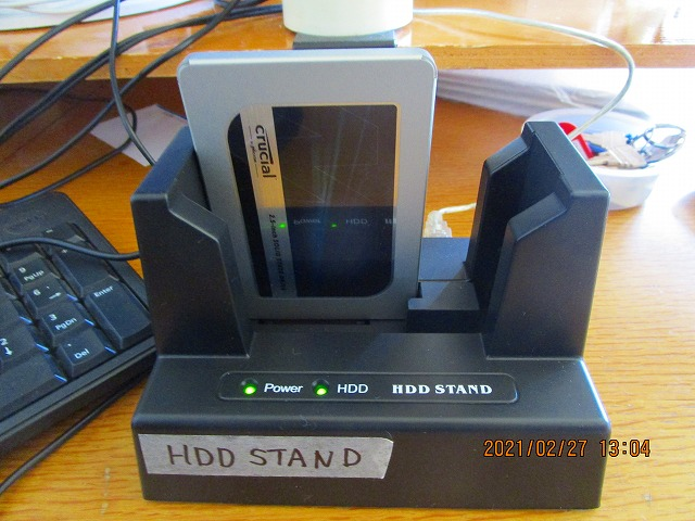 HDDをSSDに換装(4台目)
