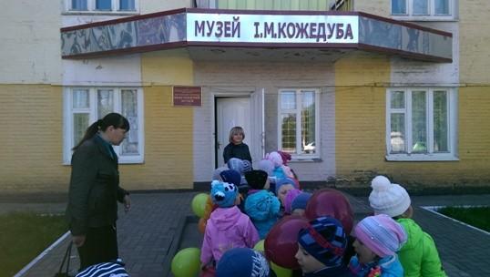Музей І.М.Кожедуба в місті Шостка
