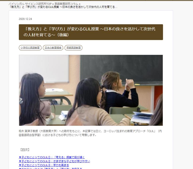 IBS研究所ホームページに記事が掲載されました。