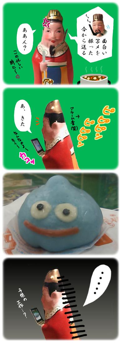 2011年12月01日(木) 公開