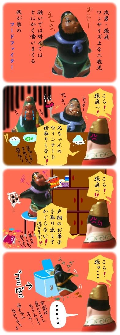 2011年10月04日(火) 公開