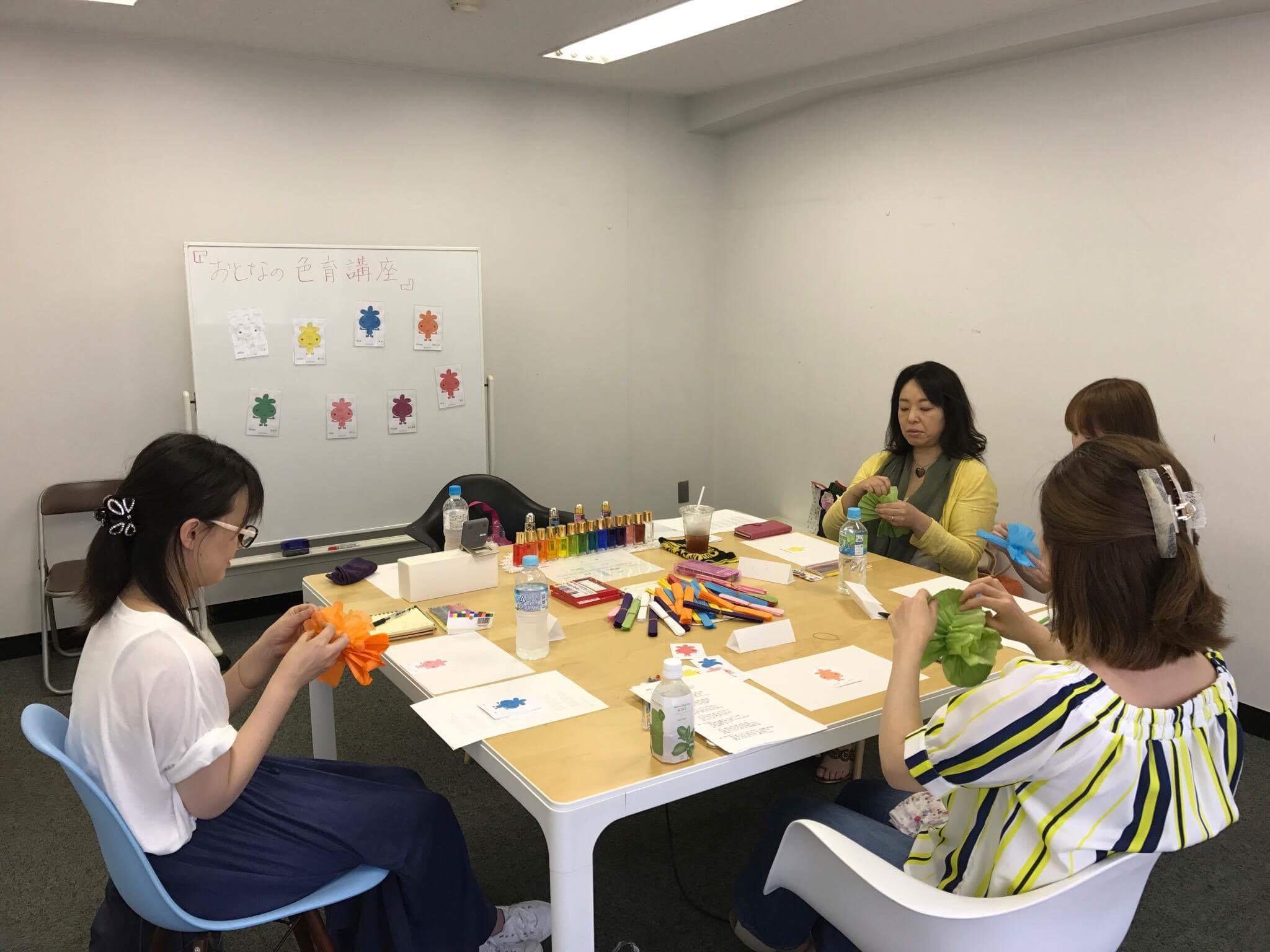 【特別企画】理麻先生のカラーセラピー