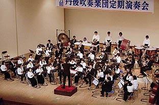 初期の丹後吹奏楽団