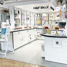 H&F BELX ルミネ新宿店 エイチアンドエフベルクス