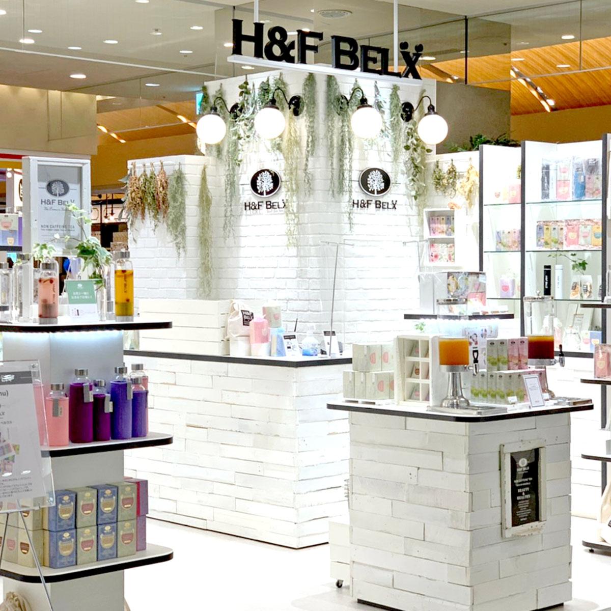 H&FBELX_有楽町マルイ店
