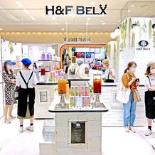 H&F BELX 有楽町マルイ