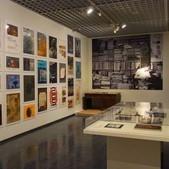東京国立現代美術館ギャラリー4