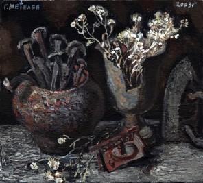 Герман Метелев. (1938—2006).     Натюрморт.    2003 г.  Холст, масло.      22х24.5 см.