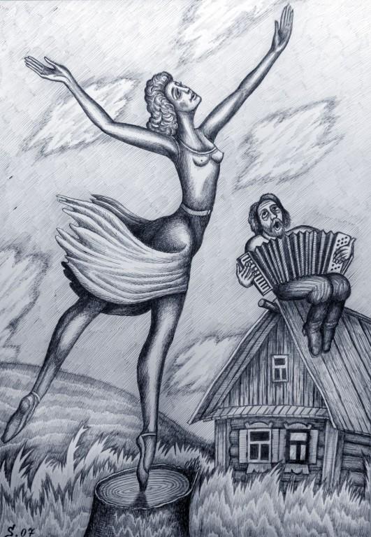 """Владимир Смелков.    Уральская """"шизель"""".    2007 г. Бумага, шарик. ручка. 30х43 см."""