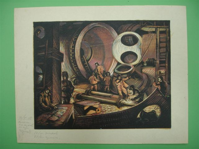 Химмаш.   Изготовление царг. 1980-е годы.  16х20,5 см.