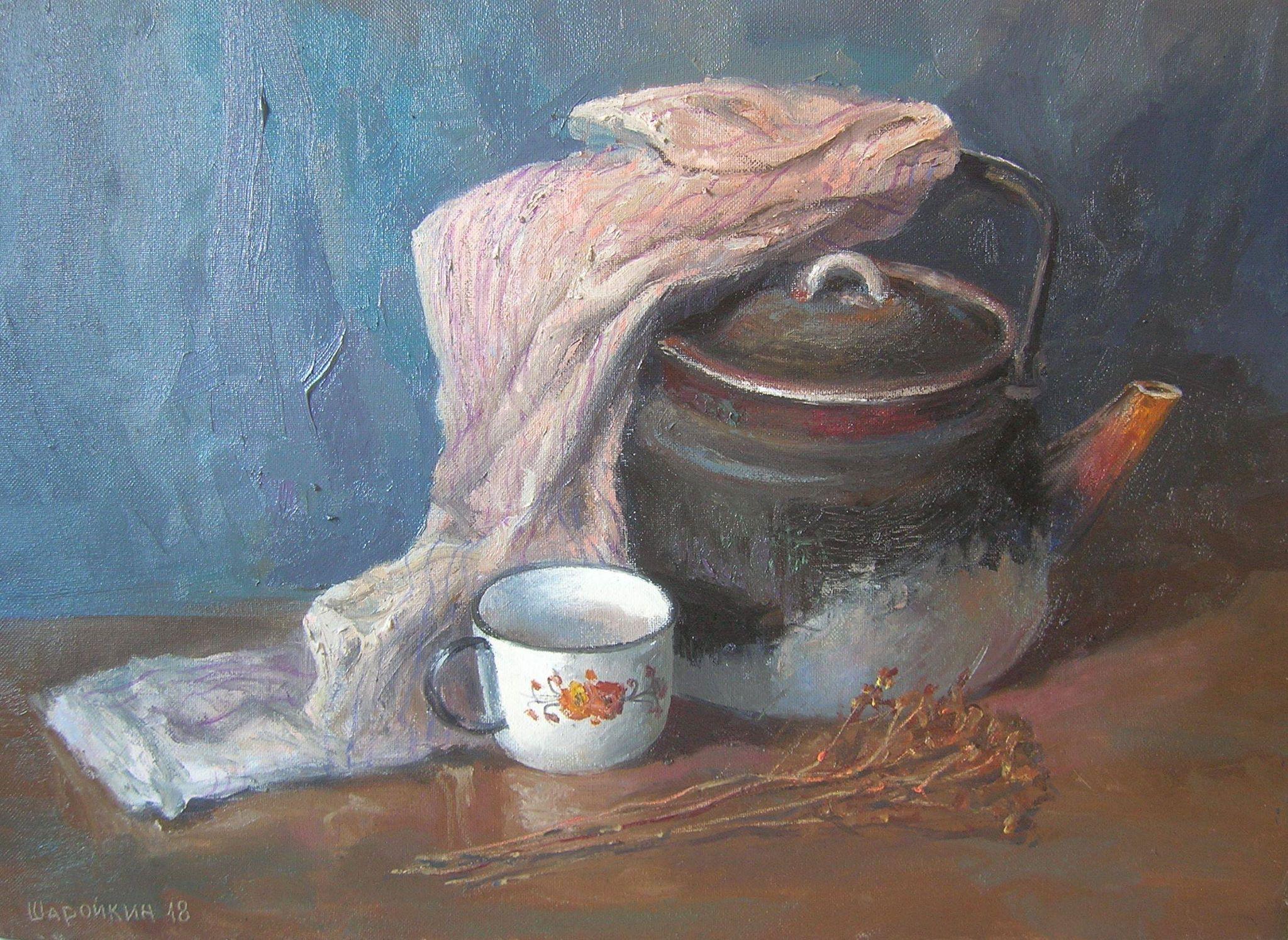 Геннадий Шаройкин.      Чай с травами.   2018 г.      Холст, масло.    50х70 см.