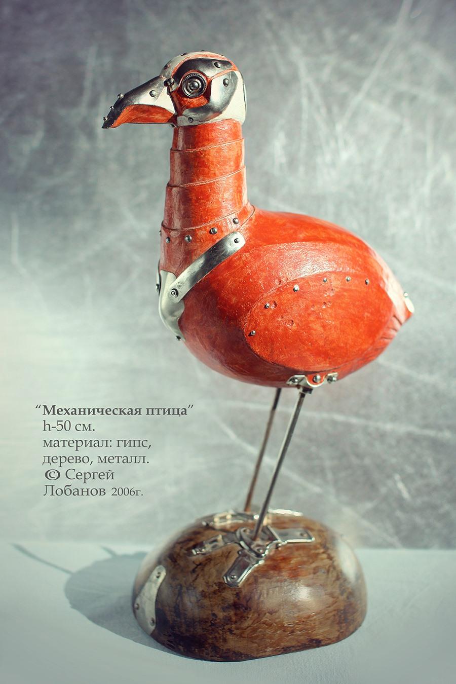 Механическая птица.   2006 г.  Дерево, металл, гипс.  (48х26х14 см.