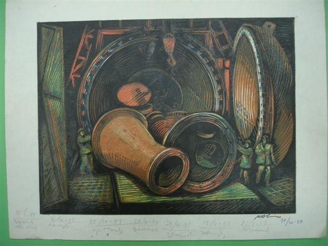 Химмаш.   Детали химических аппаратов.  04.09.1985 г.    16,3х21,3 см.
