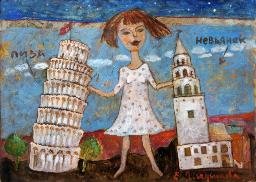 Елена Гладышева.     Башня и башня.     2009 г. Холст, масло. 50х70 см.