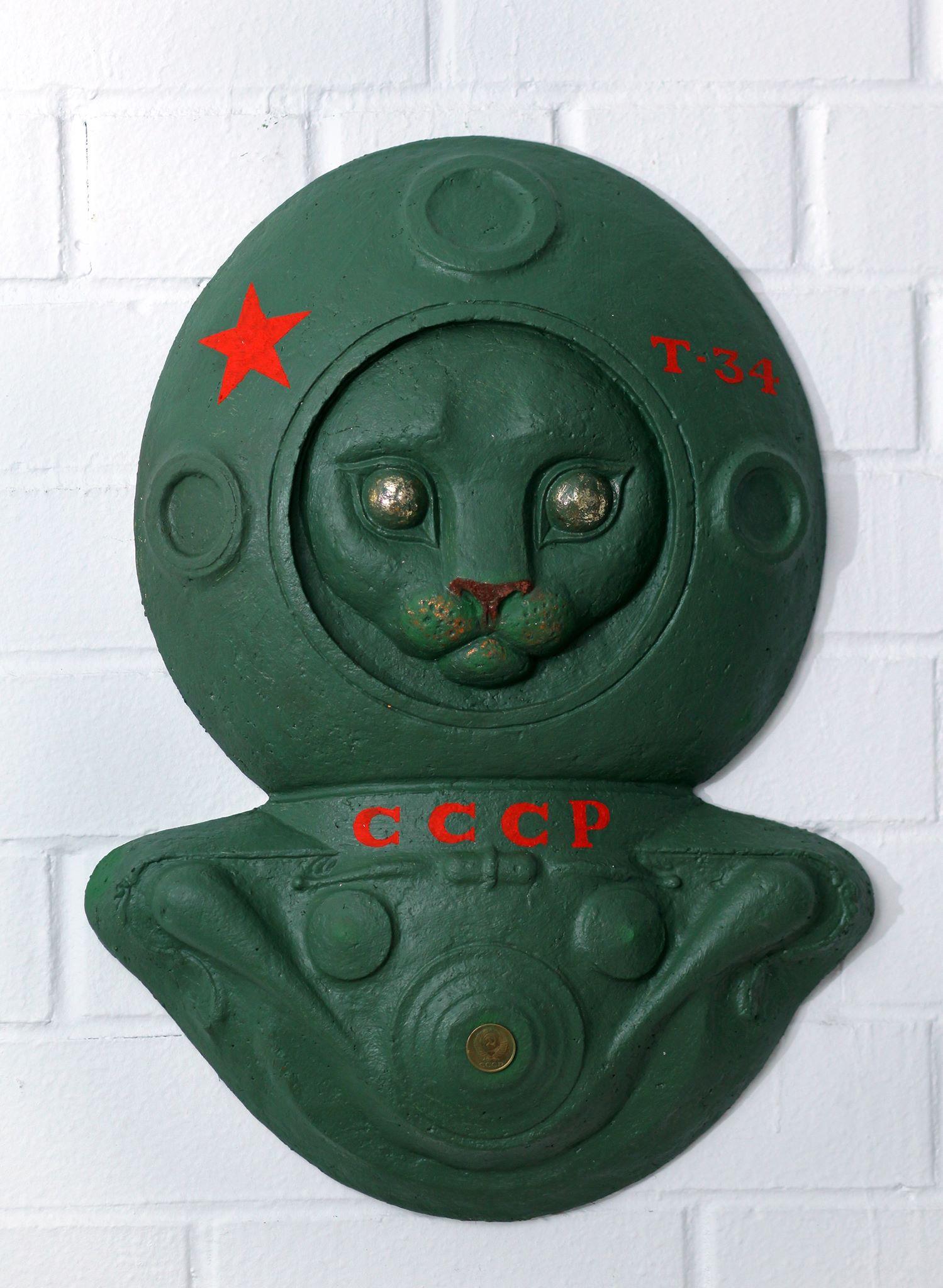 Испытатель.   2019 г.   Папье-маше.   (58 х 42 см.)