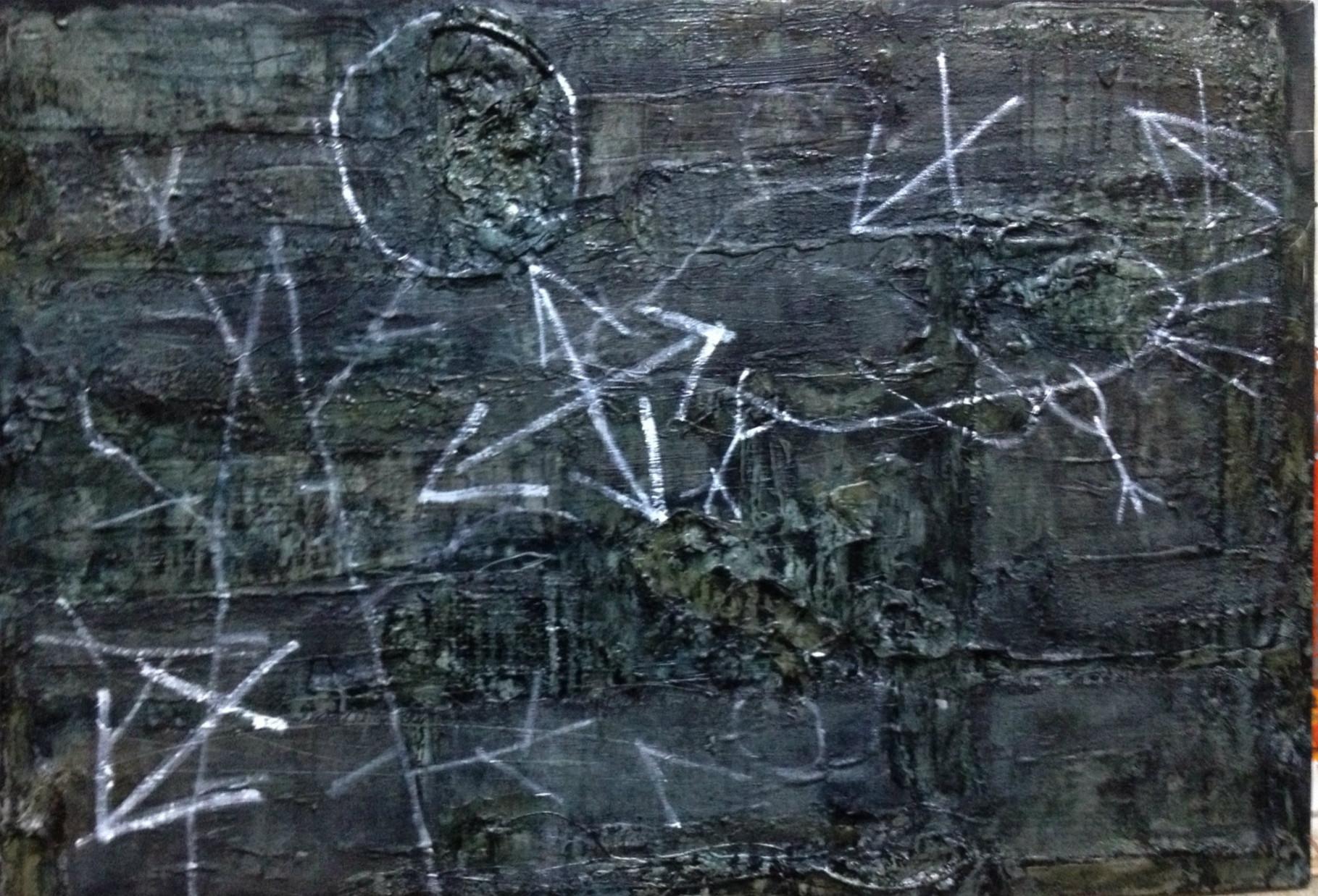 Катерина Поединщикова.      Казаки-разбойники.     2014 г.    Холст, масло.   100х80 см.