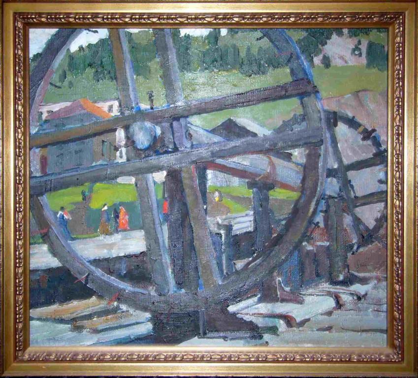 Александр Бурак  (1921-1997).   Старая плотина.    1960-е г.г. Холст, масло. 40х45 см.
