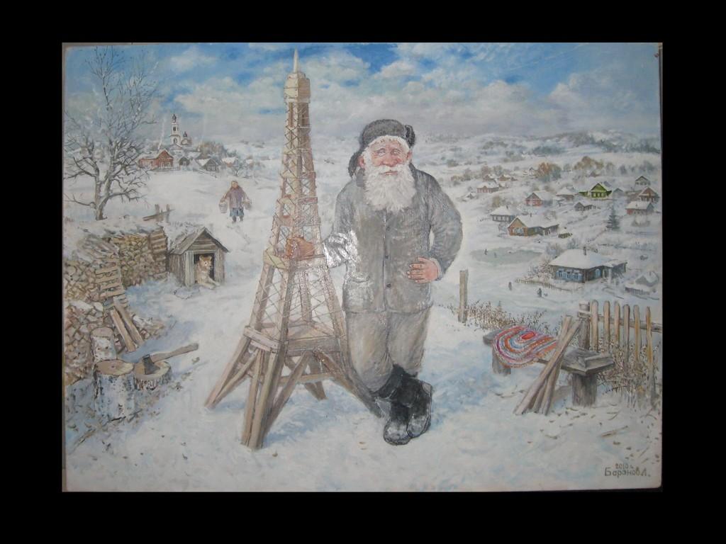 Леонид Баранов.       Мой Париж.      2010 г.     Холст, масло.    45х60 см