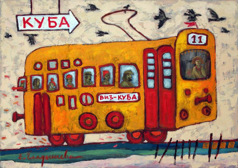 Елена Гладышева.  Путешествие на Кубу.  2009 г.  Холст, масло. 50х70 см.