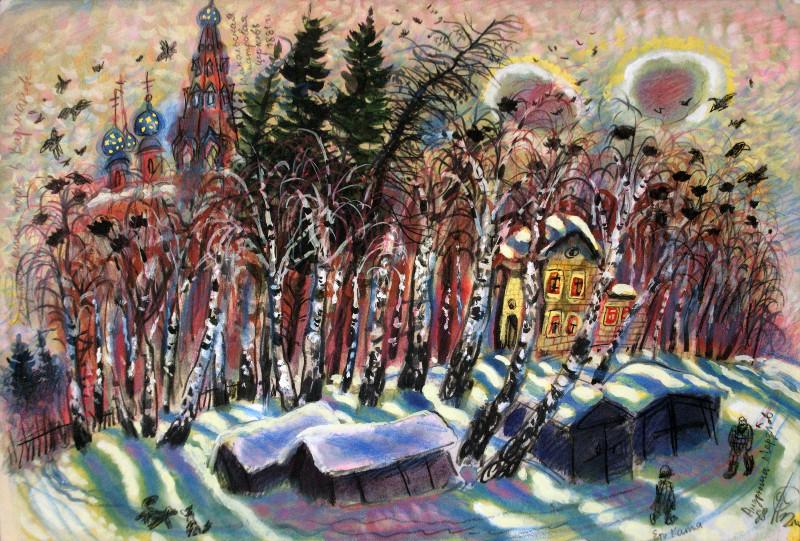 Михаил Сажаев.     Март в Егорьевском парке.    1988 г.   Бум., смеш. техн. 40х58 см.