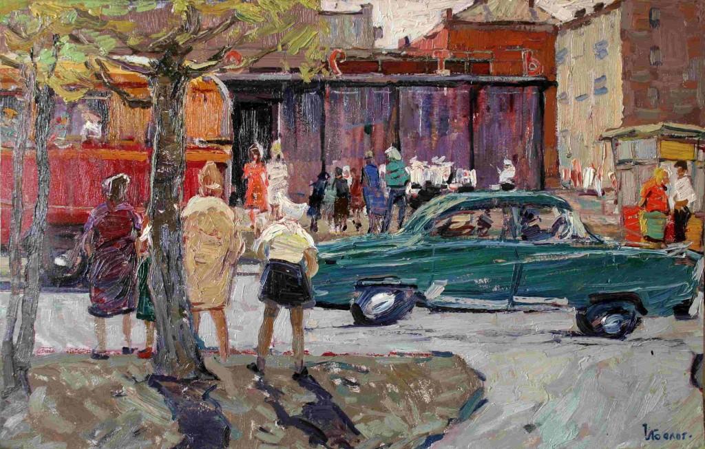Мирный город.     1959 г.   Картон, масло.  45х71 см.
