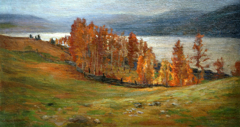 Слюсарев Иван Константинович (1886-1962 г.г.)          Осенний пейзаж.           1930-е ДВП, холст, масло. 50х94 см