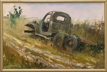 Геннадий Шаройкин. Он никуда не поедет… 2012 г.  Холст, масло. 40х60 см.