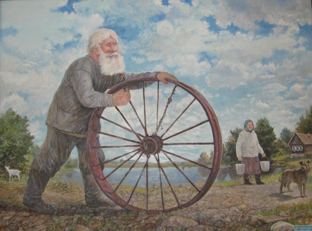 Леонид  Баранов.        Колесо.      2009 г.     Холст, масло.    60х80 см.