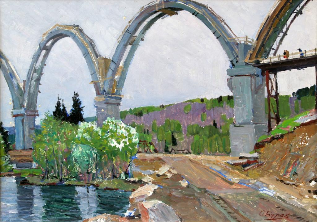 Александр Бурак (1921-1997).     Строительство моста.      1961 г.           Картон, масло, 49х68.5 см.