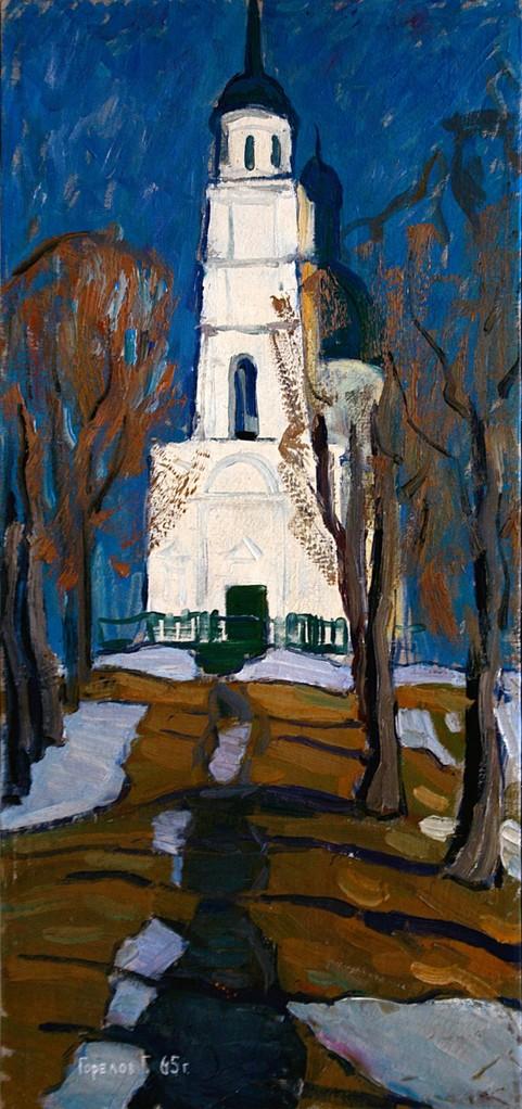 Геннадий Горелов. Аллея –1. (Церковь в Черноисточинске). 1965 г. Холст, масло 76х38 см.