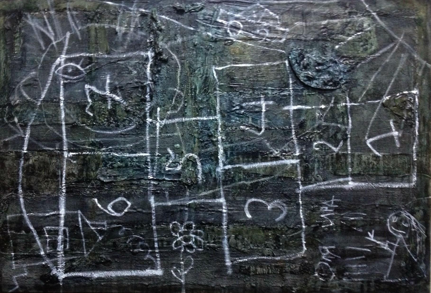 Катерина Поединщикова.     Классики.     2014 г.     Холст, масло.     100х80 см.