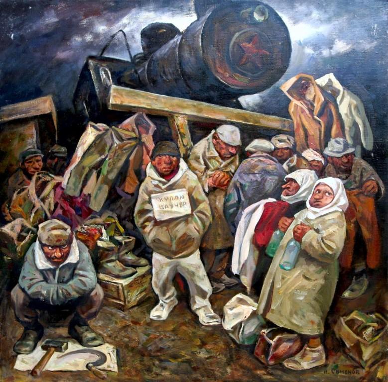 Игорь Симонов.    Наш паровоз...    1993 г. Холст, масло.   99х99 см.