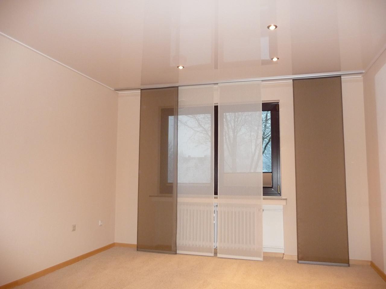 Die Komplette Raumausstattung : Boden, Fensterdekoration und Spanndecke