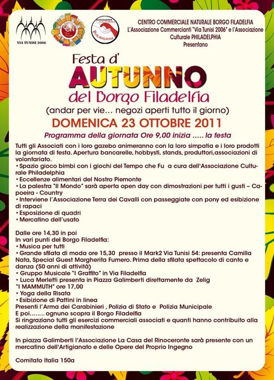 FESTA   D'AUTUNNO  BORGO  FILADELFIA  DOMENICA   23   OTTOBRE  2011