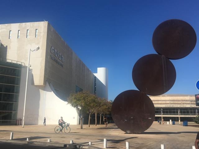 Foto: Claudia Epple und Bauhaus Center Tel Aviv